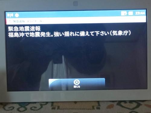21-02-18-09-13-47-619_deco (1).jpg